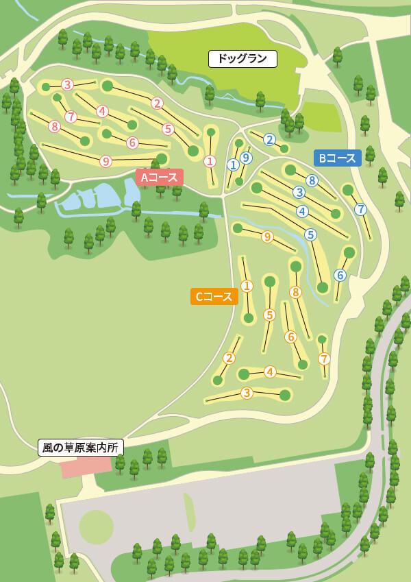 パークゴルフコース図